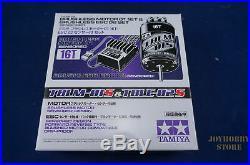 Tamiya 45058 RC Brushless Motor TBLM-01S 16T & Brushless ESC TBLE-02S Sensored
